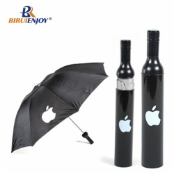cute bottle umbrella cartoon design for kids